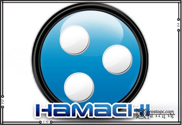 LogMeIn-Hamachi-New-Logo