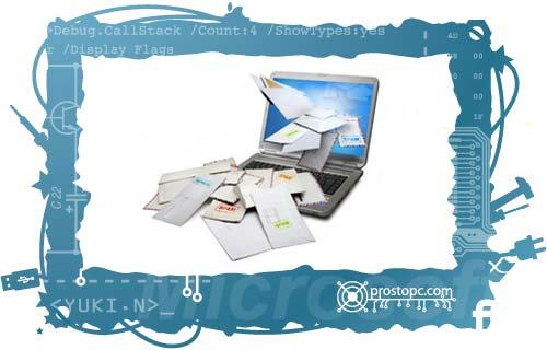 создать временный e-mail