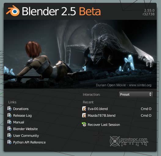 моделирование в blender1