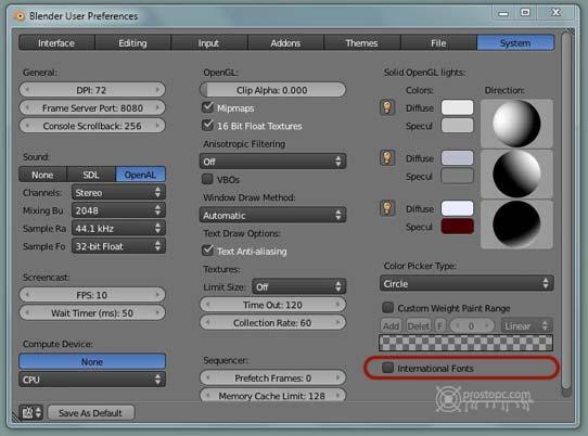 моделирование в blender6