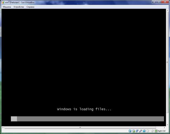 Окно установки системы, знакомое каждому пользователю Windows 7
