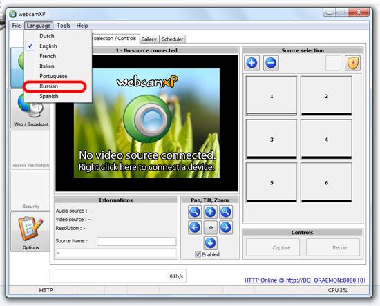Webcam7